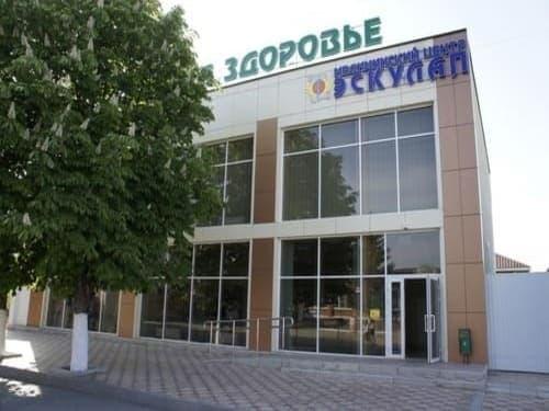 labinsk-apteka