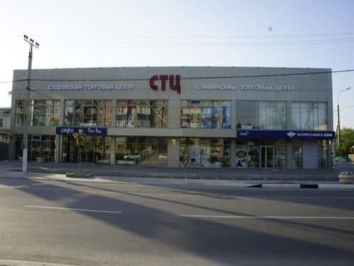 slavjansk-trc
