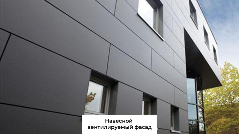 navesnoj-fasad